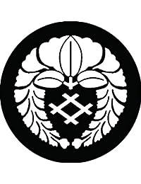 家紋シール 軸付き下がり藤に井桁紋 布タイプ 直径40mm 6枚セット NS4-1795