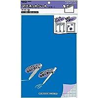 (まとめ買い) コクヨ マグネットシート 300×200mm 青 マク-301B 【×3】