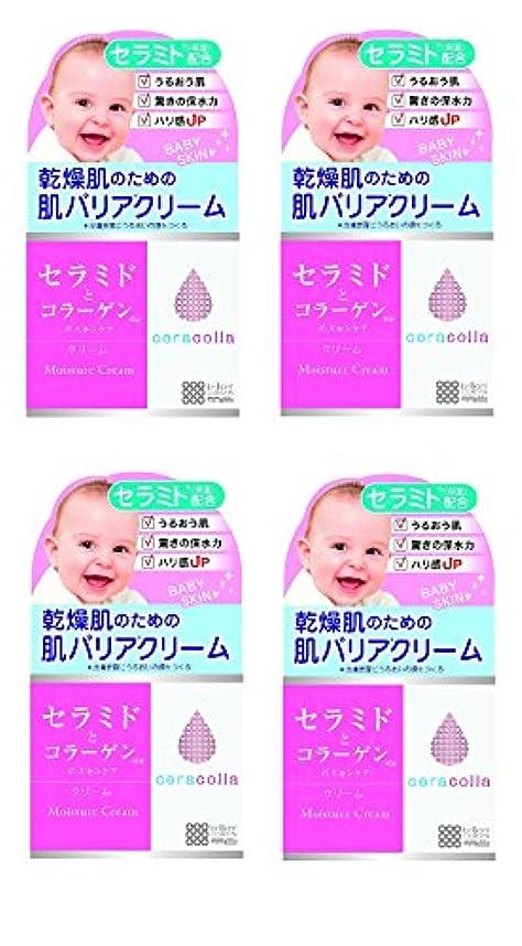 刺繍吹きさらし控える【まとめ買い】明色化粧品 セラコラ 保湿クリーム 50g ×4個