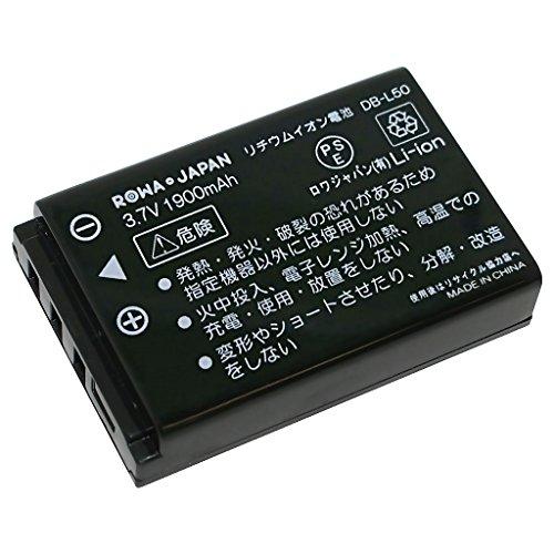 【増量】 SANYO 三洋電機 Xacti DMX-FH11 WH1 VPC-TH1 の DB-L50 DB-L50AU NVP-D7 互換バッテリー 【ロワジャパンPSEマーク付】