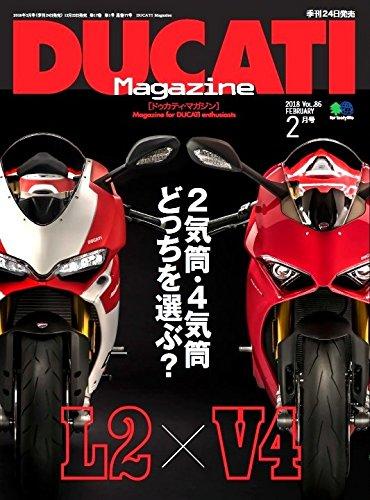 DUCATI Magazine(ドゥカティマガジン) 2018年 2月号 [雑誌]
