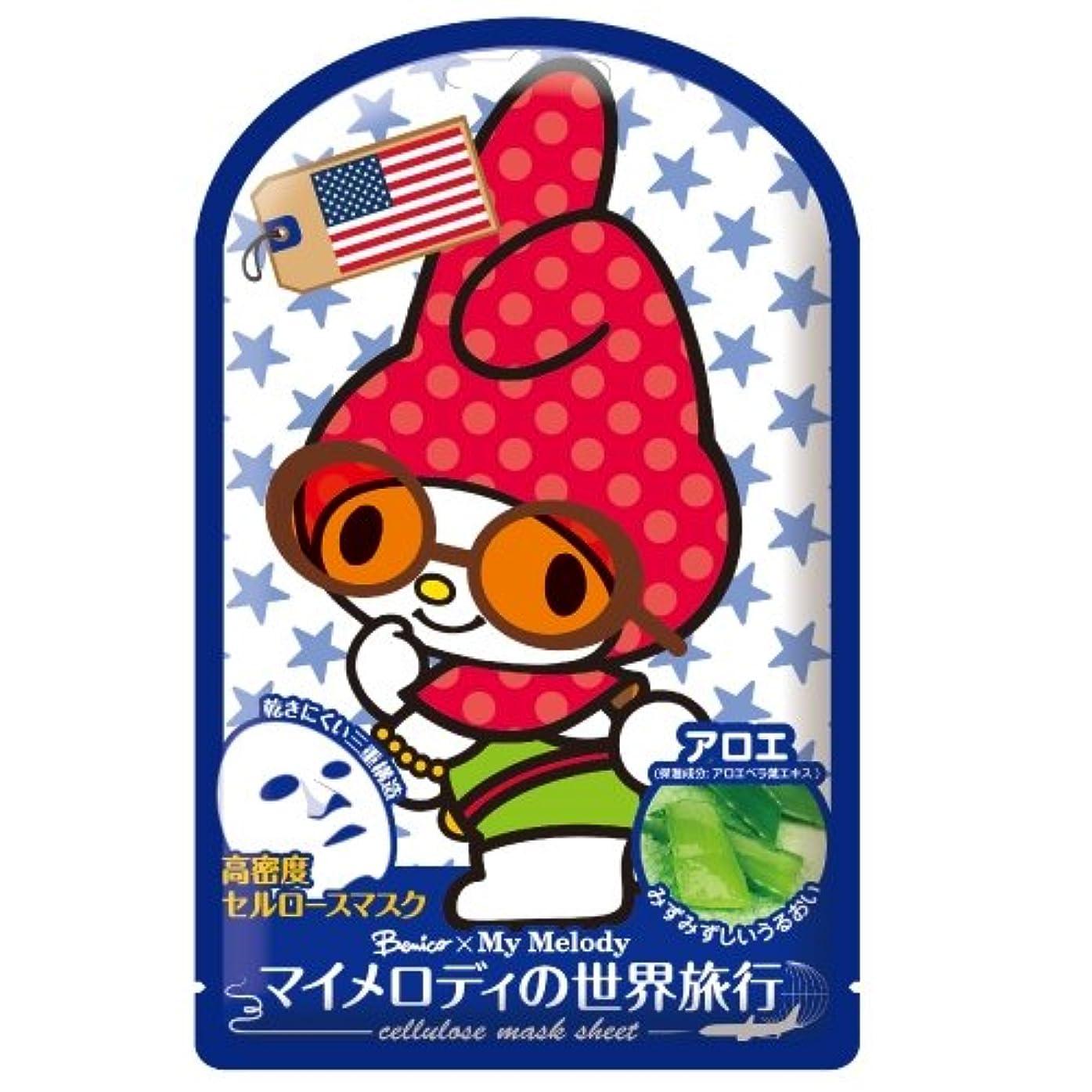 カヌー浅い普通のベニコ マイメロディ 世界旅行マスクシート(アメリカ) 1枚入