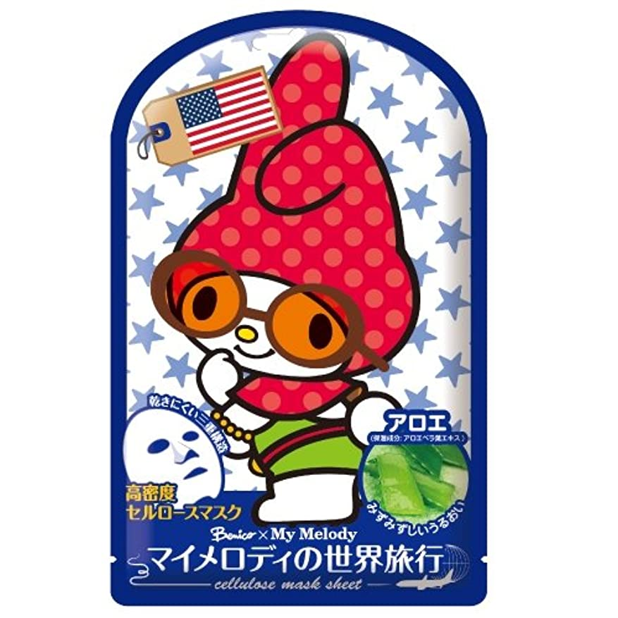メディカル滑り台敬ベニコ マイメロディ 世界旅行マスクシート(アメリカ) 1枚入