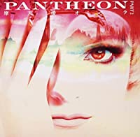PANTHEON -PART 2-(通常盤)