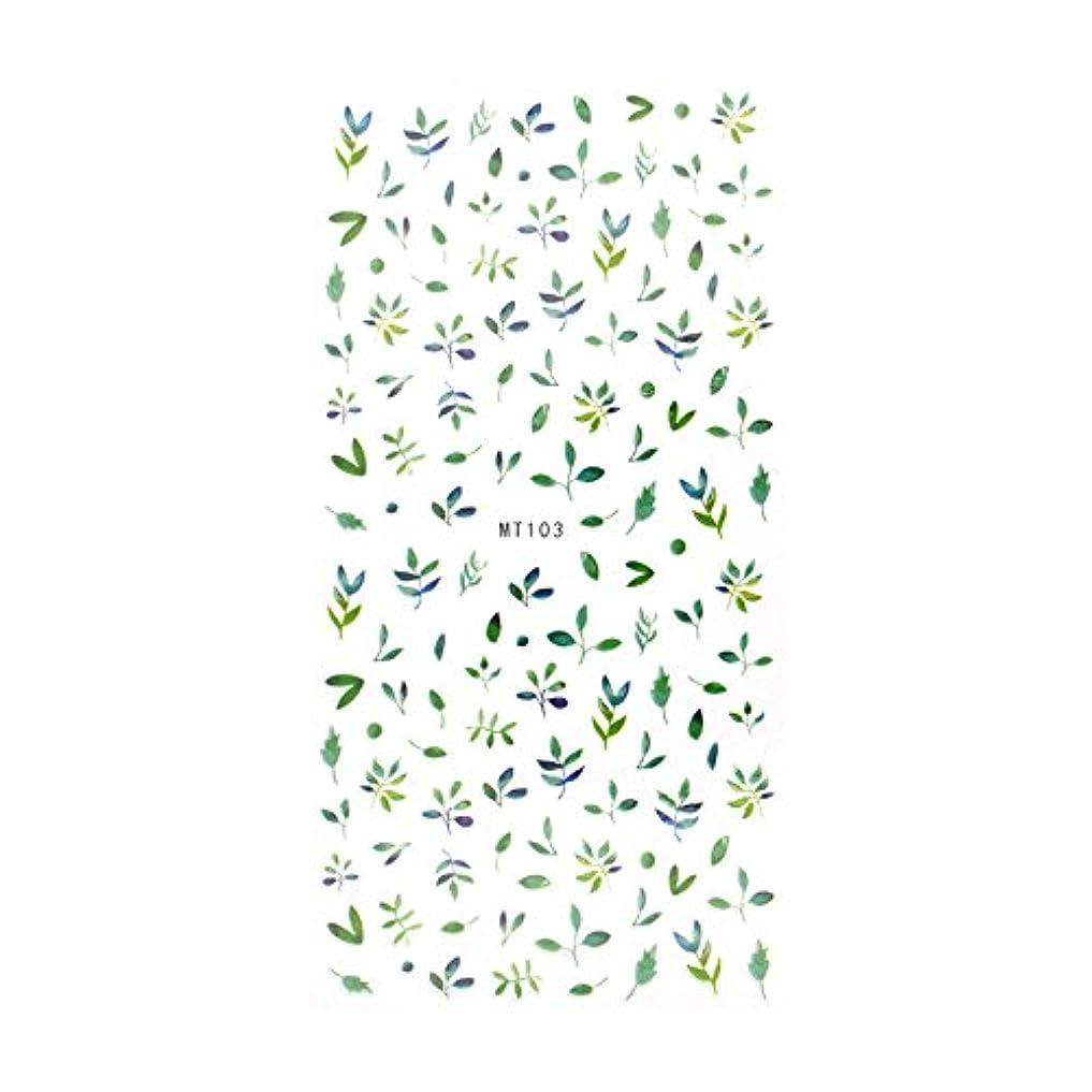 会議疑わしいドレイン【MT103】グリーンリーフネイルシール リーフ 葉 ジェルネイル シール 緑 植物 ボタニカル