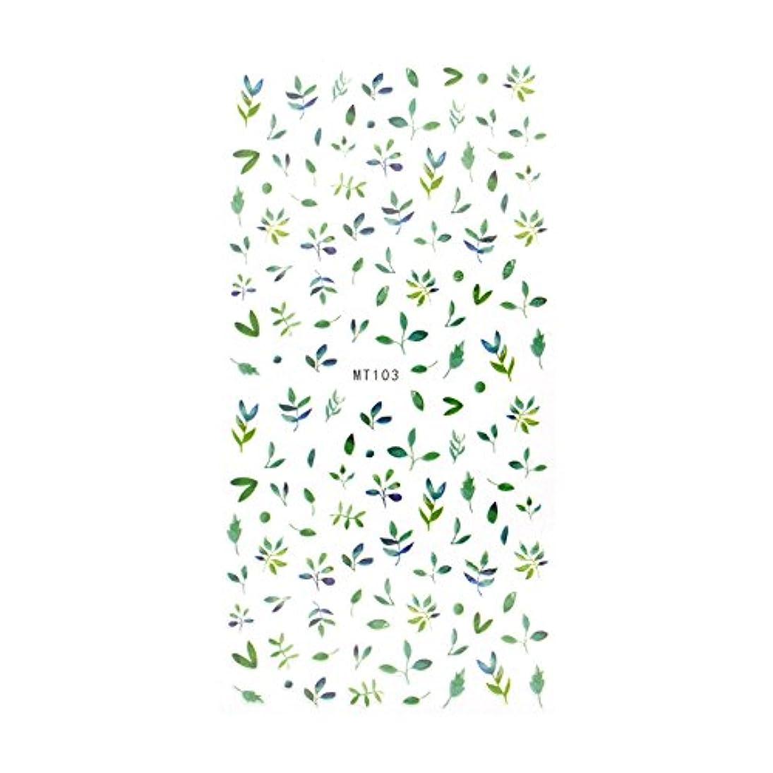 アンティーク素晴らしき緩む【MT103】グリーンリーフネイルシール リーフ 葉 ジェルネイル シール 緑 植物 ボタニカル