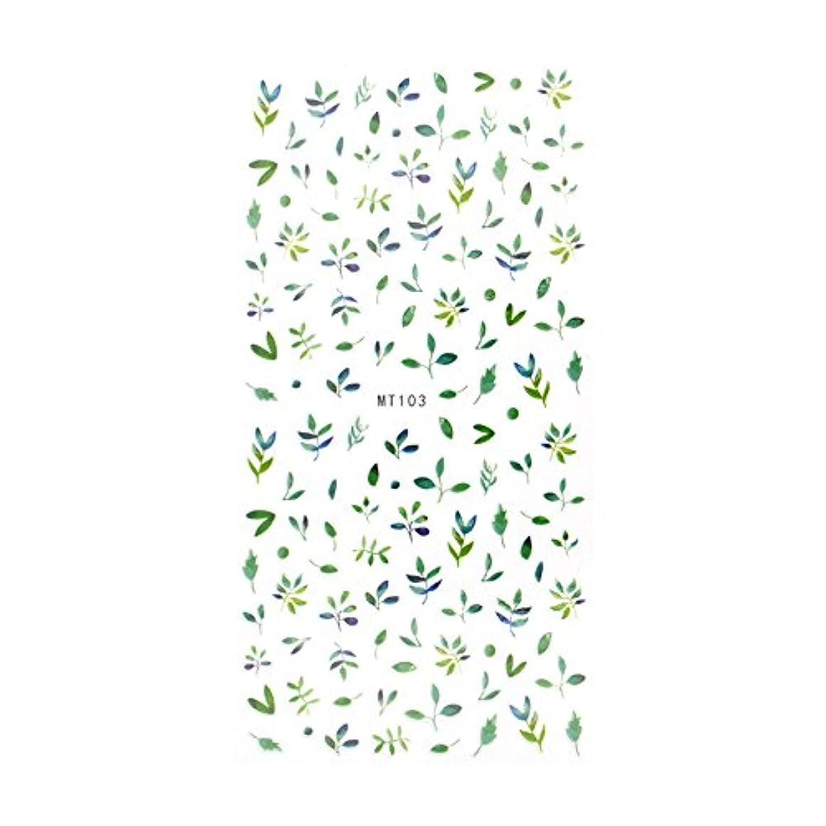 非行犯罪レザー【MT103】グリーンリーフネイルシール リーフ 葉 ジェルネイル シール 緑 植物 ボタニカル