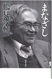 Amazon.co.jp: 現代思想 2015年...