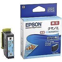 ジット リサイクルインク エプソン用 KUI-LC-L対応 JIT-EKUILCL 【まとめ買い3個セット】