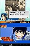 「サンデー×マガジン 熱闘! ドリームナイン」の関連画像