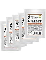 L-カルニチン 1袋60粒 5袋セット販売計300粒