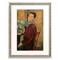アメデオ・モディリアーニ Amedeo Clemente Modigliani 「Self-portrait」 額装アート作品