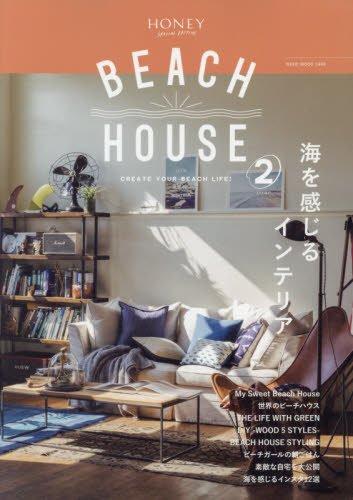 BEACH HOUSE/海を感じるインテリア VOL.2 (NEKO MOO...