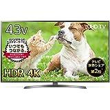 LG 43V型 液晶 テレビ 43UK6500EJD 4K HDR対応 直下型LED IPSパ?#24237;?2018年モデル