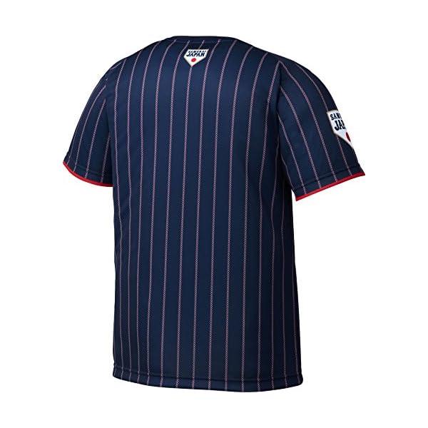 asics(アシックス) 野球 Tシャツ 半袖...の紹介画像6