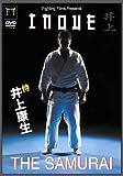 DVD>INOUE 3 THE SAMURAI侍井上康生 (<DVD>)
