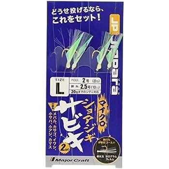 メジャークラフト マイクロショアジギさびき MICROSABIKI-L L
