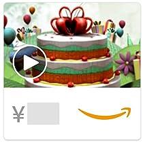 Amazonギフト券- Eメールタイプ - ファンタジーな誕生日(アニメーション)