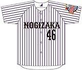 乃木坂46 個別ベースボールシャツ 2016 白石麻衣