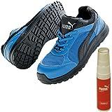 PUMA(プーマ) 安全靴 スプリント ブルー ロー 26.5cm(ジャパンモデル) 消臭スプレー付set 64.330.0