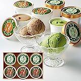 伊藤久右衛門 敬老の日 宇治抹茶アイスクリーム ほうじ茶アイスクリーム ご当地アイス 詰め合わせ 6個入 お菓子 ギフト