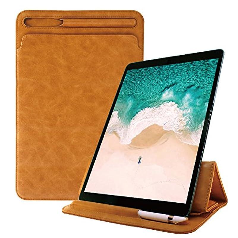 自動車に慣れ区別するLAMPO®【2年保証】iPad Pro 10.5 PUレザー製収納ケース 全面保護 ケース内側はソフト生地 Apple Pencil収納 マグネットでしっかり吸着 三つ折りでスタンド機能 縦置き横置き可 薄型軽量