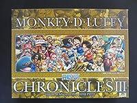 ワンピース ジグソーパズル 950ピース №950-13 CHRONICLESⅢ ルフィ 内袋