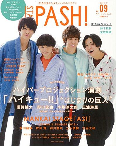 STAGE PASH! Vol.09
