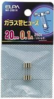 (まとめ買い) ELPA ガラス管ヒューズ20MM MF-2001H 【×10】