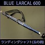 小継玉の柄 BLUE LARCAL 600(柄のみ) (190138-600)