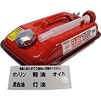 メルテック ガソリン携行缶 5L G-CAN 消防法適合品 KHK [亜鉛メッキ鋼板] 鋼鈑厚み:0.8mm Meltec FX-505