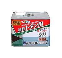 アサヒペン 油性トタン用 7L 新茶