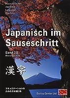 Japanisch im Sauseschritt 3B: Modernes Lehr- und Uebungsbuch. Obere Oberstufe