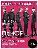 【Amazon.co.jp限定】別冊CD&DLでーた BOYS ON STAGE vol.11 Da-iCE 生写真付