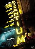 ビザンチウム [DVD]