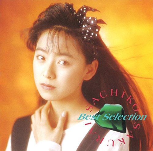 桜井幸子 Best Selection