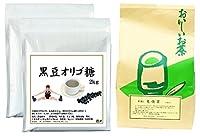 自然健康社 黒豆オリゴ糖 2kg + 爽快茶・徳用 100パック
