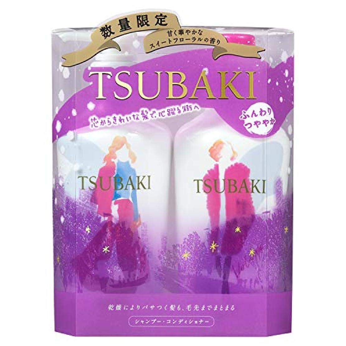 精度店主熱意ツバキ (TSUBAKI) ふんわりつややか ウィンターポンプペア (シャンプー&コンディショナー)