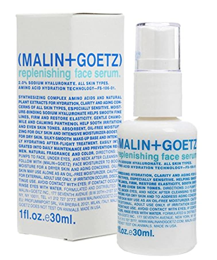 服を洗う狂気左マリン+ゲッツ補充顔の血清 x2 - MALIN+GOETZ Replenishing Face Serum (Pack of 2) [並行輸入品]