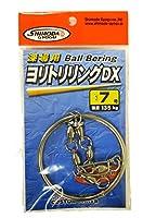 下田漁具 ヨリトリリングDX 上下3連結ボールベアリング付 924-3883 7号
