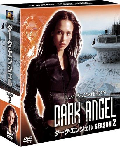 ダーク・エンジェル シーズン2 (SEASONSコンパクト・ボックス) [DVD]