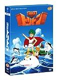 海のトリトン〈コンプリートBOX〉[DVD]