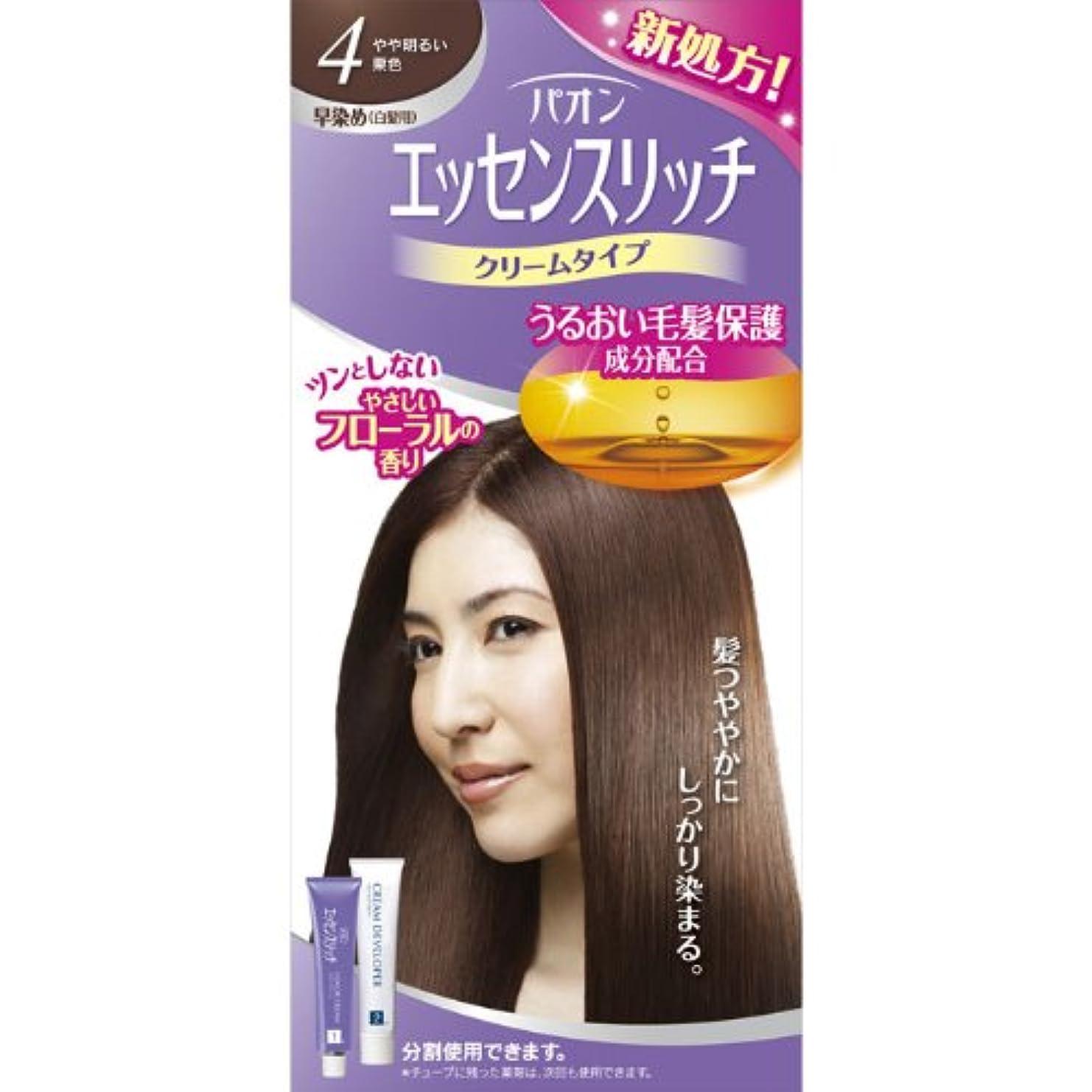 統計許可する臭いヘンケルライオンコスメティックス パオン エッセンスリッチ クリームタイプ 4 やや明るい栗色 40g+40g (医薬部外品)