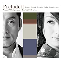 Prélude Ⅱ 井上麻子✕藤井快哉DUO