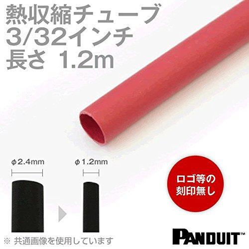 カラー熱収縮チューブ 赤(レッド) 収縮前内径2.4φmm (3/32インチ) HSTT09-48-Q2 (長さ: 1.2m) (パンドウイット(PANDUIT)の熱収縮チューブ)