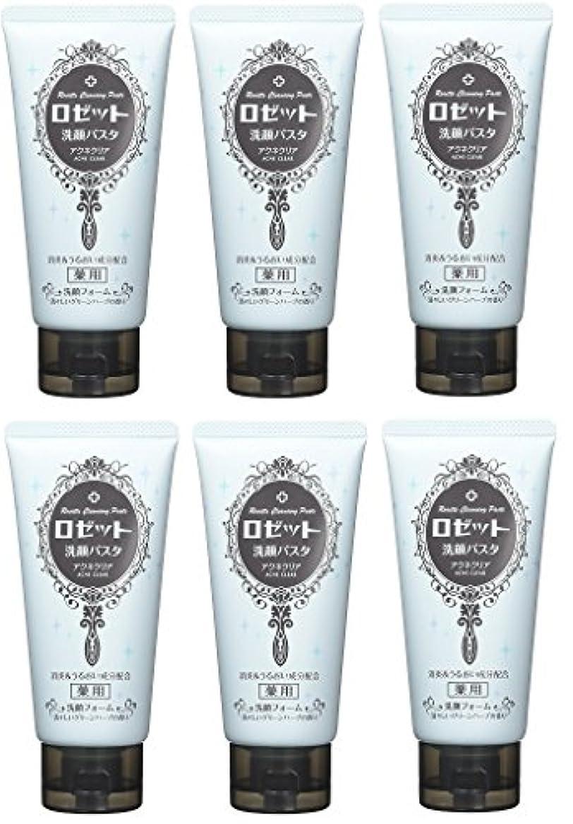 ホラーシャープ和【まとめ買い】ロゼット 洗顔パスタ アクネクリア 120g (医薬部外品)×6個