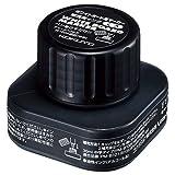 コクヨ ホワイトボードマーカー補充用インク 黒 PMR-B10D 1セット(5本)