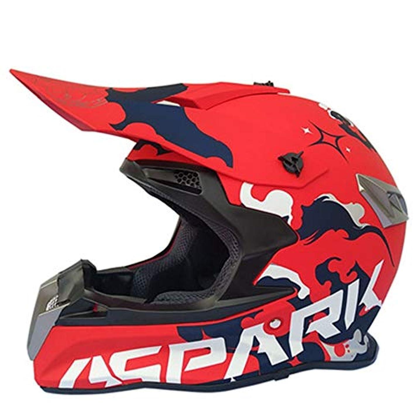 イノセンス祈る勃起HYH 赤青灰色の専門のオートバイのヘルメットのモトクロスのヘルメットの機関車のヘルメットのヘルメットの完全な力のヘルメットのヘルメットのヘルメットの完全なヘルメットの多色のヘルメットの全適用範囲の四季普遍的な大きいヘルメット いい人生 (色 : Red, Size : XL)