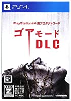 Playstation4 サイコブレイク ゴアモードDLC&特製スチールブック&オリジナルサウンドトラック 3点セット