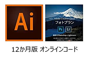 Adobe Creative Cloud フォトプラン+Illustrator CC |12か月版|オンラインコード版